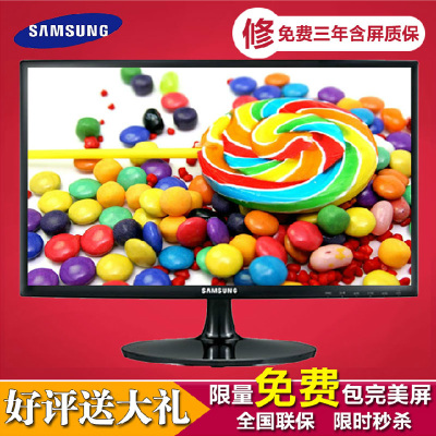 Samsung S22D300NY 21.5-inch ultra-thin high-definition LCD computer monitor perfect screen