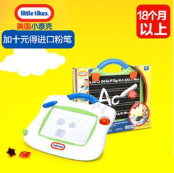 littletikes 美国小泰克儿童画板 双面磁性小黑板 宝宝画画写字板