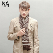 Kayee 2014 men in Europe and the winter warm scarf 1704 thickening long wool knitting scarf