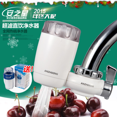 Ann Star faucet water filter home kitchen drinking straight Ultrafiltration Drinking water filter water purifier