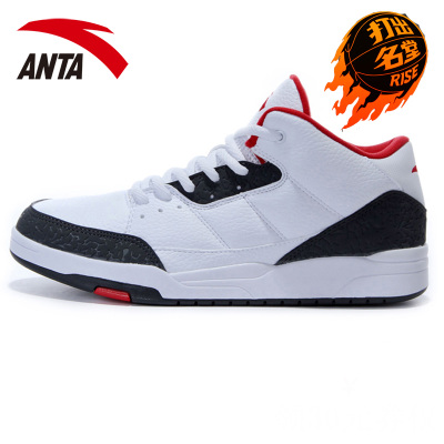 ANTA 2014 new men's basketball shoes cement nemesis damping wearable shoes sneakers men genuine special