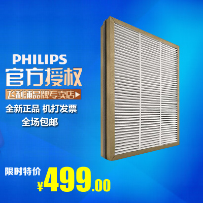 Philips air purifier filter AC4138 AC4374 original authentic original box