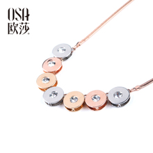 Attending OSA o Sally autumn new fund rose gold oden drill ornament AO40 female personality necklace