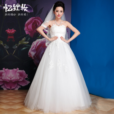 Recalling red makeup white wedding Qi Bra 2014 new winter fashion big yards pregnant trailing wedding