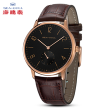 The seagull watch Ultra-thin men's watch fashion leisure contracted waterproof manual mechanical male table 519.612 quality goods