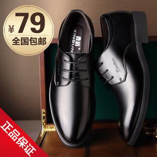 2017冬季男士皮鞋男鞋商务英伦黑色真皮圆头加绒鞋子男