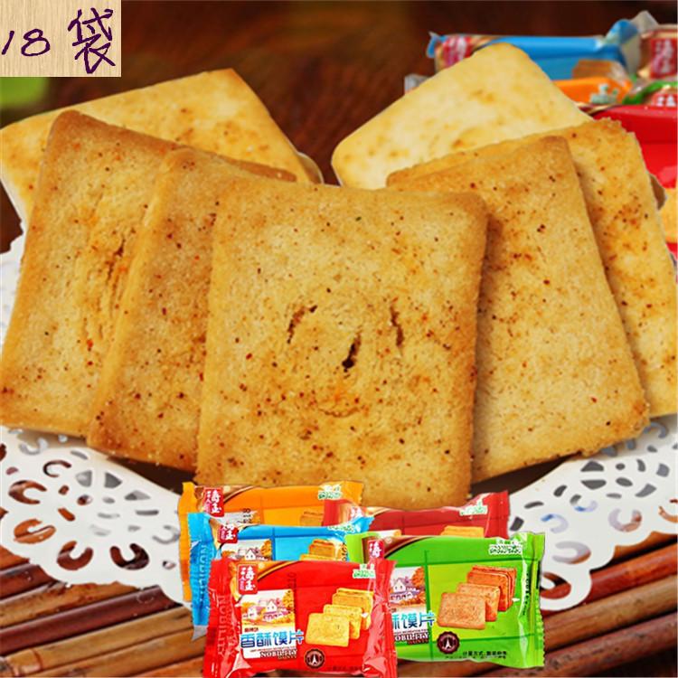 海玉烤馍片800g克 馒头干馒头片馍馍片香酥烤馍锅巴18袋多种口味