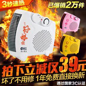 迷你暖风机取暖器办公室电暖器家用省电节能浴室电暖扇暖脚器正品