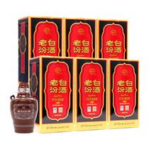 山西杏花村汾酒 53度十年老白汾酒475ml 整箱六瓶清香型白酒
