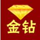 金钻服饰旗舰店