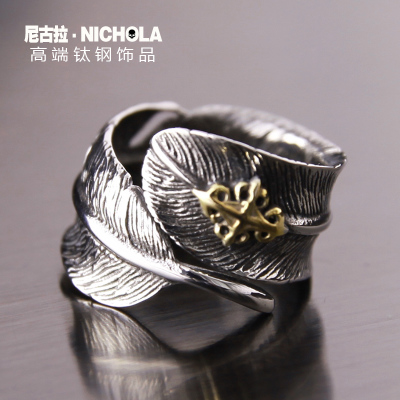 European and American creative opening feather jewelry punk retro titanium steel rings male Korean personalized couple ring woman