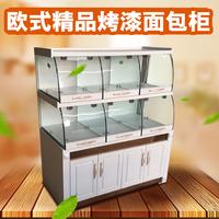 蛋糕柜 面包保鲜柜 冷藏展示冰柜蛋糕展示柜寿司水果熟食柜前开门