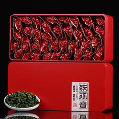 安溪高山新茶铁观音绿茶浓香型茶叶礼盒装兰花香秋茶250g