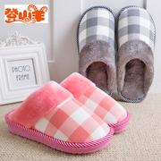 棉拖鞋女厚底包跟情侣防滑男居家居月子室内保暖冬季毛毛拖鞋