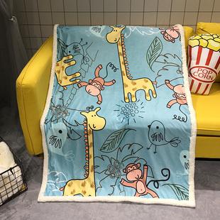 秋冬双层加厚卡通儿童毯宝宝毛毯婴儿羊羔绒盖毯单人膝盖毯午休毯