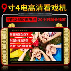 金正看戏机9寸老年人收音唱戏机7高清广场舞视频播放器扩音4.3