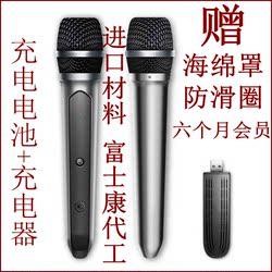 TCL海尔海信创维东芝电视G7S8Q7天籁k歌usb麦克风无线话筒MM1