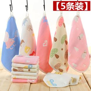 5条装纯棉纱布小方巾6层婴儿童小毛巾柔软美容洗脸面巾吸水四方巾