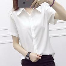 白衬衫女夏短袖 职业装百搭大码工装学生衬衣ol上衣