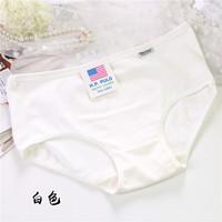 【天天特价】女士内裤女纯棉白色中腰女生全棉大小码性感抗菌裤头