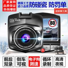 汽车行车记录仪单双镜头超高清夜视1080p广角电子狗一体机