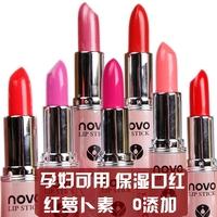 韩国正品红萝卜素保湿滋润唇膏复古大红色口红孕妇可用防水不脱妆