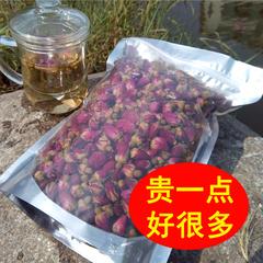 玫瑰花茶250克 特级天然平阴干玫瑰花蕾泡茶花草茶新鲜散装纯
