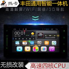 丰田通用安卓智能一体机花冠专用车载GPS导航车机DVD多媒体音视频