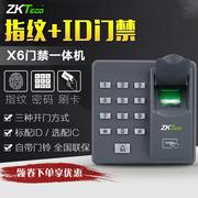 中控X6指纹门禁机 指纹ID刷卡密码一体机 X7升级版 深圳上门安装