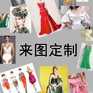 高级大牌私人成衣定制高端来图量身晚礼服订做女装订制连衣裙