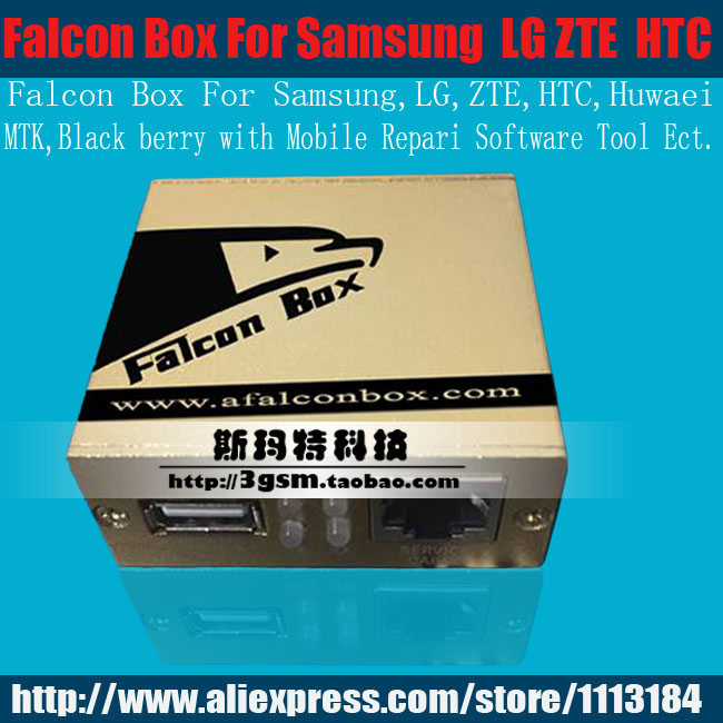 Falcon Box Falconbox Repair Software Tool for HTC | Black-Be