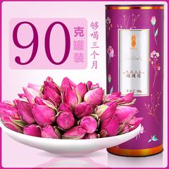 君臻大朵玫瑰花茶 干玫瑰茶罐装花草茶叶花茶组合散装玫瑰花冠茶