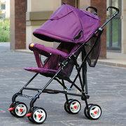 三乐婴儿推车宝宝儿童手推车超轻便折叠伞车夏季简易童车bb车四轮