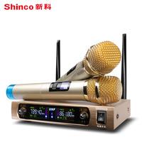 Shinco/新科 S2900 无线话筒家用一拖二麦克风电视蓝牙麦克风