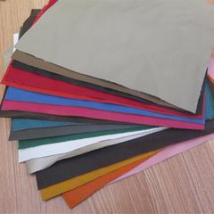 彩色荔枝纹皮料牛皮真皮鼠标垫规格可选皮包diy手工辅料卡包料