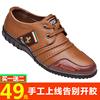 秋季皮鞋男士青年潮鞋男运动皮鞋透气防滑圆头工装板鞋子