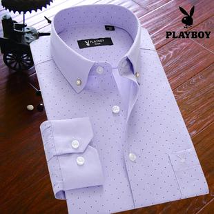 秋季花花公子中年男士长袖衬衫新款商务休闲职业正装青年免烫衬衣