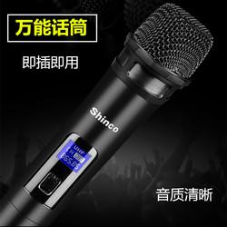 新科 K10B万能无线话筒USB麦克风 手持 接功放机户外广场舞音响