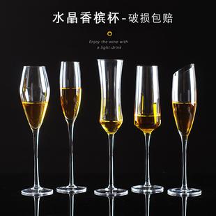 酒吧水晶玻璃香槟杯创意红酒杯葡萄酒杯套装鸡尾酒杯家用高脚杯