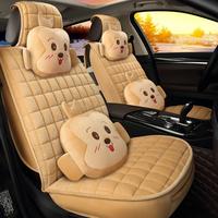 冬季羽绒汽车坐垫可爱卡通女朗动polo卡罗拉A3福克斯专用全包座套
