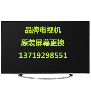 52寸 乐华 液晶电视机 换屏 原装屏幕维修更换