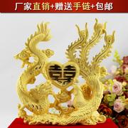 中式送朋友结婚礼物创意时尚绒沙金结婚新婚个性龙凤呈祥摆件