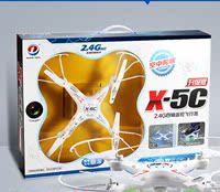 爱纳仕四轴航拍飞行器X5C无人机遥控耐摔飞机航模6通道四轴无人机
