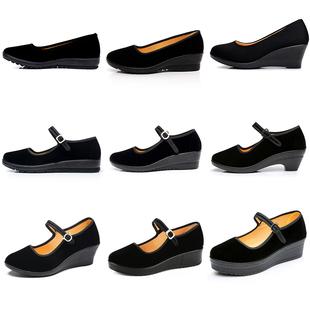 女工作布鞋黑平跟坡跟高跟松糕厚底无带软底跳舞鞋老北京布鞋女鞋
