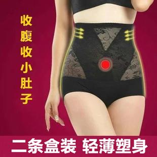 高腰收腹裤塑身无痕束腰束身收胃提臀产后收腹内裤女士夏季超薄款