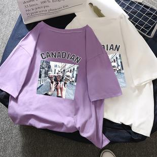 衣服女夏2018夏装紫色t恤女学生宽松超火上衣短袖女ins潮半袖
