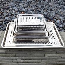 滤水盘不锈钢长方形托盘蒸饭盘不锈钢冲孔方盘漏盘烧烤盘子 茶池