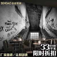 个性黑白3d立体涂鸦楼梯空间壁纸咖啡厅网吧酒吧密室水泥墙纸复古