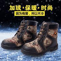 冬季劳保鞋棉鞋男女防砸防刺穿工地鞋高帮加绒保暖防滑工作安全鞋