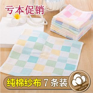 7条装纱布纯棉新生婴儿小方巾 宝宝擦汗手帕儿童洗脸小毛巾